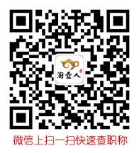淘壶人微信公众平台