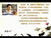 陈凤鸣紫砂壶作品欣赏